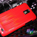 Nillkin Dynamic Color Hard Cases Skin Covers for Samsung i929 Galaxy S II DUOS - Red (High transparent screen protector)