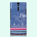 Nillkin Summer Fashion Hard Cases Skin Covers for Sony Ericsson LT26i Xperia S - Denim blue (High transparent screen protector)