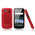 Nillkin Super Hard Cases Skin Covers for Samsung i9023 i9020 Nexus S - Red (High transparent screen protector)