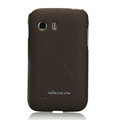 Nillkin Super Matte Hard Cases Skin Covers for Samsung S5368 - Brown (High transparent screen protector)