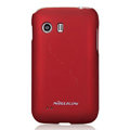 Nillkin Super Matte Hard Cases Skin Covers for Samsung S5368 - Red (High transparent screen protector)