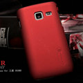 Nillkin Super Matte Hard Cases Skin Covers for Samsung S5380 Wave Y - Red (High transparent screen protector)