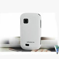 Nillkin Super Matte Hard Cases Skin Covers for Samsung S5670 - White (High transparent screen protector)