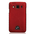 Nillkin Super Matte Hard Cases Skin Covers for Samsung S5690 Galaxy Xcover - Red (High transparent screen protector)