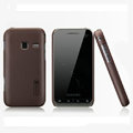 Nillkin Super Matte Hard Cases Skin Covers for Samsung S5820 - Brown (High transparent screen protector)