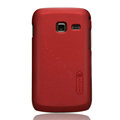 Nillkin Super Matte Hard Cases Skin Covers for Samsung S6102 Galaxy Y Duos - Red (High transparent screen protector)