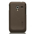 Nillkin Super Matte Hard Cases Skin Covers for Samsung S7500 GALAXY Ace Plus - Brown (High transparent screen protector)
