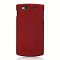 Nillkin Super Matte Hard Cases Skin Covers for Samsung S8600 Wave 3 - Red (High transparent screen protector)