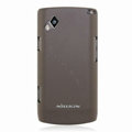 Nillkin Super Matte Hard Cases Skin Covers for Samsung Wave S8500 - Brown (High transparent screen protector)