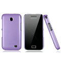 Nillkin Super Matte Hard Cases Skin Covers for Samsung i589 - Purple (High transparent screen protector)
