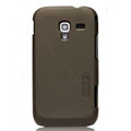 Nillkin Super Matte Hard Cases Skin Covers for Samsung i8160 Galaxy Ace 2 - Brown (High transparent screen protector)