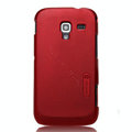 Nillkin Super Matte Hard Cases Skin Covers for Samsung i8160 Galaxy Ace 2 - Red (High transparent screen protector)