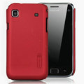 Nillkin Super Matte Hard Cases Skin Covers for Samsung i9018 Galaxy S - Red (High transparent screen protector)