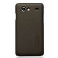 Nillkin Super Matte Hard Cases Skin Covers for Samsung i9070 Galaxy S Advance - Brown (High transparent screen protector)