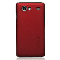 Nillkin Super Matte Hard Cases Skin Covers for Samsung i9070 Galaxy S Advance - Red (High transparent screen protector)