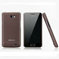 Nillkin Super Matte Hard Cases Skin Covers for Samsung i9103 Galaxy R - Brown (High transparent screen protector)