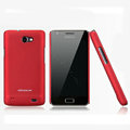 Nillkin Super Matte Hard Cases Skin Covers for Samsung i9103 Galaxy R - Red (High transparent screen protector)