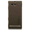 Nillkin Super Matte Hard Cases Skin Covers for Sony Ericsson ST25i Xperia U - Brown (High transparent screen protector)