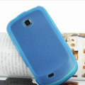 Nillkin Super Matte Rainbow Cases Skin Covers for Samsung GALAXY Mini S5570 - Blue (High transparent screen protector)