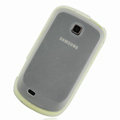 Nillkin Super Matte Rainbow Cases Skin Covers for Samsung GALAXY Mini S5570 - White (High transparent screen protector)