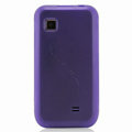 Nillkin Super Matte Rainbow Cases Skin Covers for Samsung GT-S5750E - Purple (High transparent screen protector)