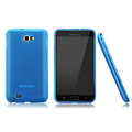 Nillkin Super Matte Rainbow Cases Skin Covers for Samsung Galaxy Note i9220 N7000 i717 - Blue (High transparent screen protector)