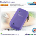 Nillkin Super Matte Rainbow Cases Skin Covers for Samsung S5670 - Purple (High transparent screen protector)