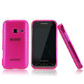 Nillkin Super Matte Rainbow Cases Skin Covers for Samsung S5820 - Pink (High transparent screen protector)