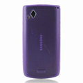 Nillkin Super Matte Rainbow Cases Skin Covers for Samsung S8530 Wave II - Purple (High transparent screen protector)