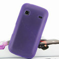 Nillkin Super Matte Rainbow Cases Skin Covers for Samsung i569 S5660 Galaxy Gio - Purple (High transparent screen protector)