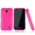 Nillkin Super Matte Rainbow Cases Skin Covers for Samsung i589 - Rose (High transparent screen protector)