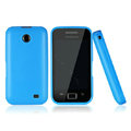 Nillkin Super Matte Rainbow Cases Skin Covers for Samsung i589 - Sky Blue (High transparent screen protector)