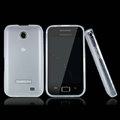 Nillkin Super Matte Rainbow Cases Skin Covers for Samsung i589 - White (High transparent screen protector)