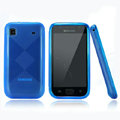 Nillkin Super Matte Rainbow Cases Skin Covers for Samsung i9000 Galaxy S i9001 - Blue (High transparent screen protector)