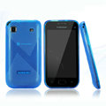 Nillkin Super Matte Rainbow Cases Skin Covers for Samsung i9008L - Blue (High transparent screen protector)