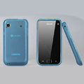 Nillkin Super Matte Rainbow Cases Skin Covers for Samsung i9018 Galaxy S - Blue (High transparent screen protector)