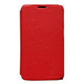 Nillkin leather Cases Holster Covers for Samsung i929 Galaxy S II DUOS - Red (High transparent screen protector)