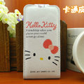 Hello Kitty Face Leather case For HTC Incredible S S710E G11 - White