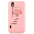 Nillkin Mood Hard Cases Skin Covers for LG P970 - Pink (High transparent screen protector)