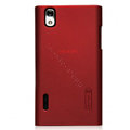 Nillkin Super Matte Hard Cases Skin Covers for LG P940 Prada 3.0 - Red (High transparent screen protector)