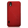 Nillkin Super Matte Hard Cases Skin Covers for LG P970 - Red (High transparent screen protector)