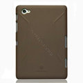 Nillkin Super Matte Hard Cases Skin Covers for Samsung Galaxy Tab 7.7 P6800 - Brown (High transparent screen protector)