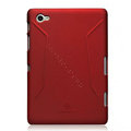Nillkin Super Matte Hard Cases Skin Covers for Samsung Galaxy Tab 7.7 P6800 - Red (High transparent screen protector)