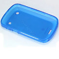 Nillkin Super Matte Rainbow Cases Skin Covers for BlackBerry 9900 - Blue (High transparent screen protector)