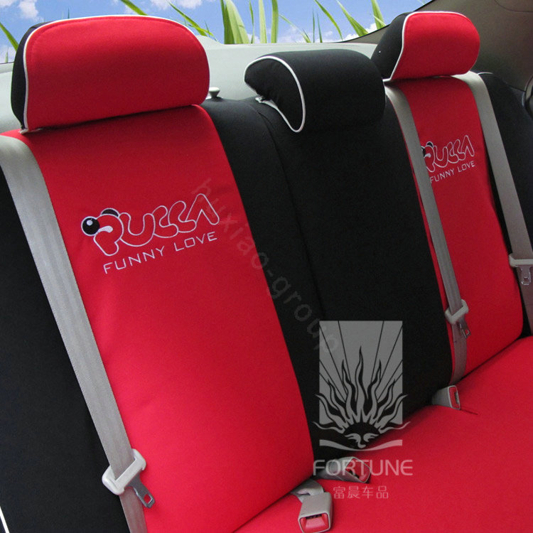 2015 honda fit seat covers release date price and specs. Black Bedroom Furniture Sets. Home Design Ideas