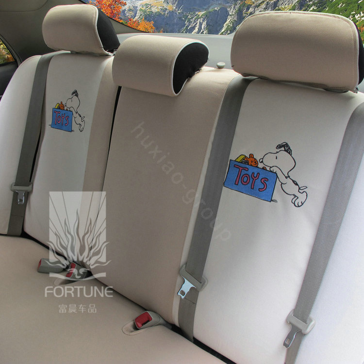 buy wholesale fortune snoopy friend autos car seat covers for 2007 subaru forester sport utility. Black Bedroom Furniture Sets. Home Design Ideas