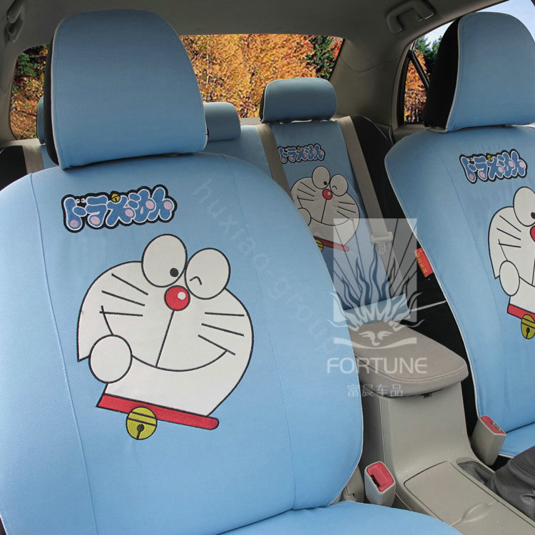 Buy Wholesale FORTUNE Snoopy Autos Car Seat Covers For