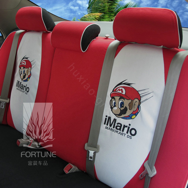 Buy Wholesale FORTUNE IMario Autos Car Seat Covers For