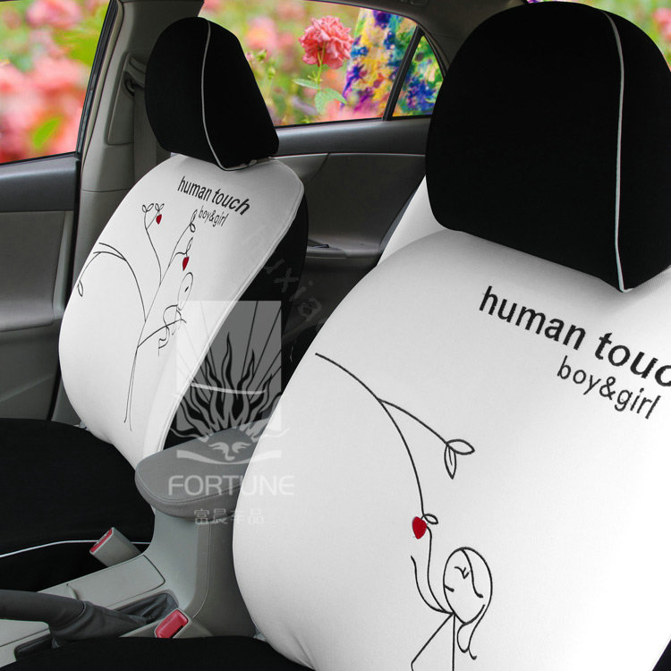 Seat Covers For Toyota Yaris 2012
