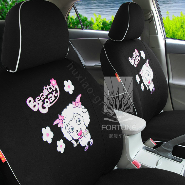 buy wholesale fortune racing autos car seat covers for 2007 toyota highlander 7 seats gray. Black Bedroom Furniture Sets. Home Design Ideas